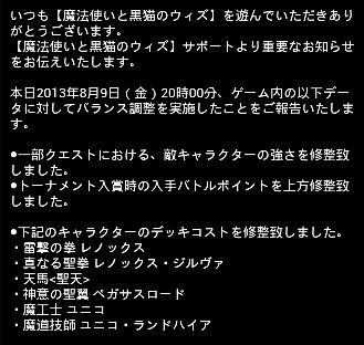 お知らせ 0809 5