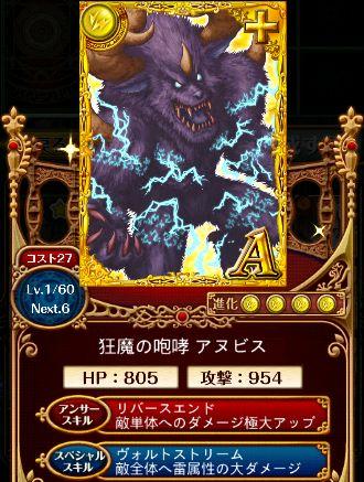 闇狼さん MAX 4