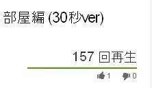 youtube CM 08192110