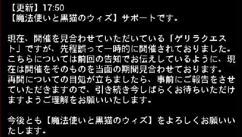 お知らせ 0821 5