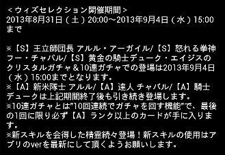 お知らせ 0901 3