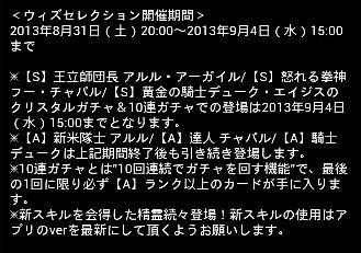お知らせ 0903 4
