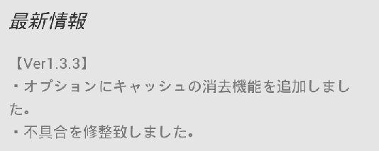 お知らせ 0910 1