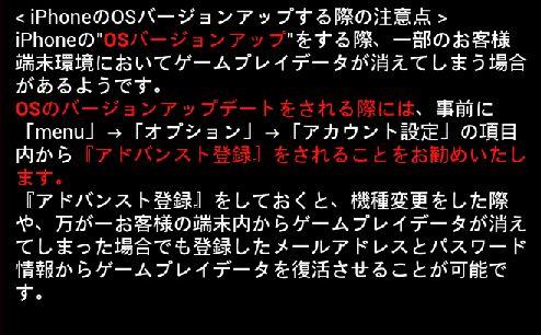 お知らせ 0911 1