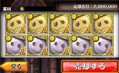 金壷上級 5