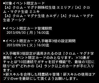 お知らせ 0919 5
