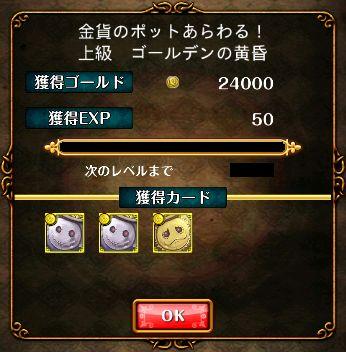 金壷 0921