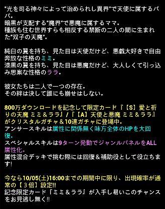 お知らせ 1003 4