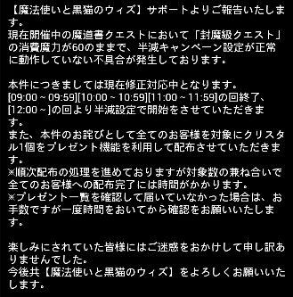 お知らせ 1004 4