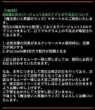 お知らせ 1010 4