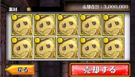 金壷 1013