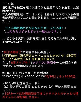 お知らせ 1016 2