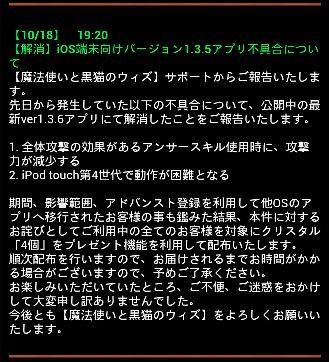 お知らせ 1018 5