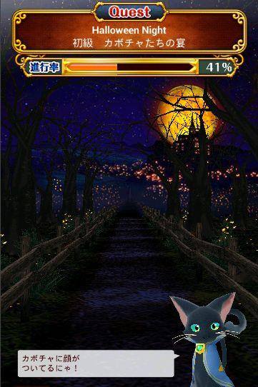 ハロウィン 3