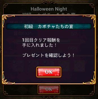 ハロウィン 9