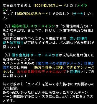 お知らせ 1028 7
