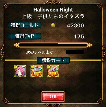 ハロウィン 29
