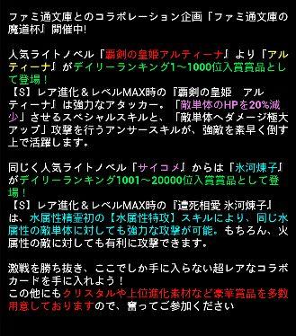 魔道杯 11月 9