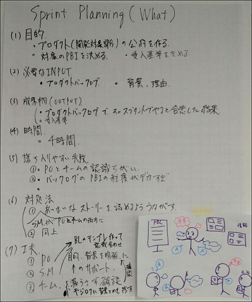 20141105_scm3.jpg