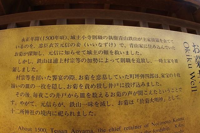 2012,90457 ③