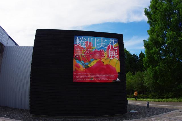2012,90531