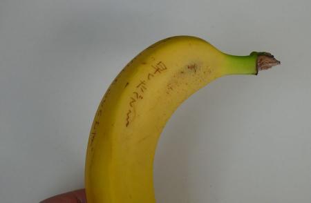 0-banana4xx.jpg