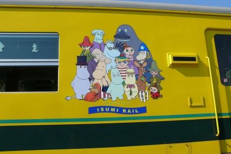 ムーミン電車です