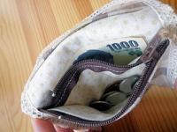 ミニ財布 内側1 - コピー