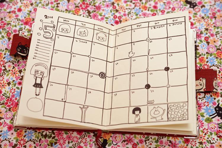 ... スケジュール帳はじめました : a4 スケジュール帳 : すべての講義