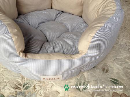 ラディカのベッド