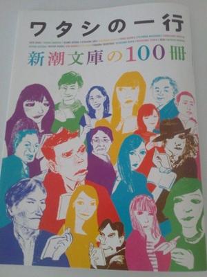 rebook1002013 (5)sz