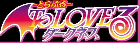 cmn_logo_toloveru.png