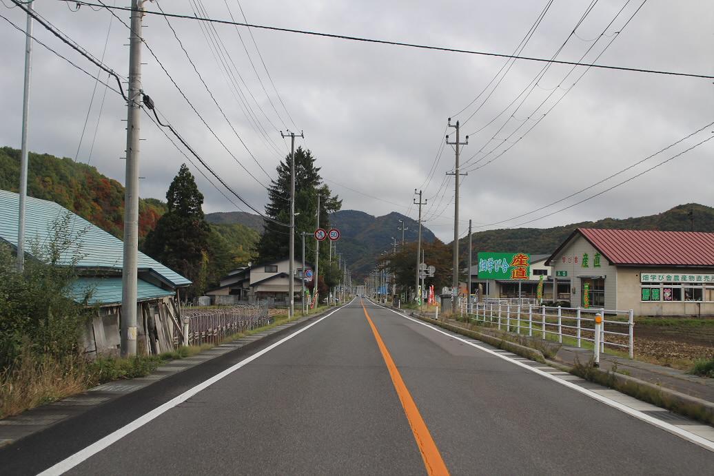 岩屋不動社01(2013.10.24)