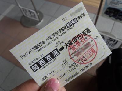 2013_03181397.jpg