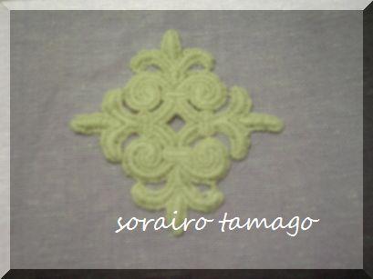 刺繍モチーフアップ