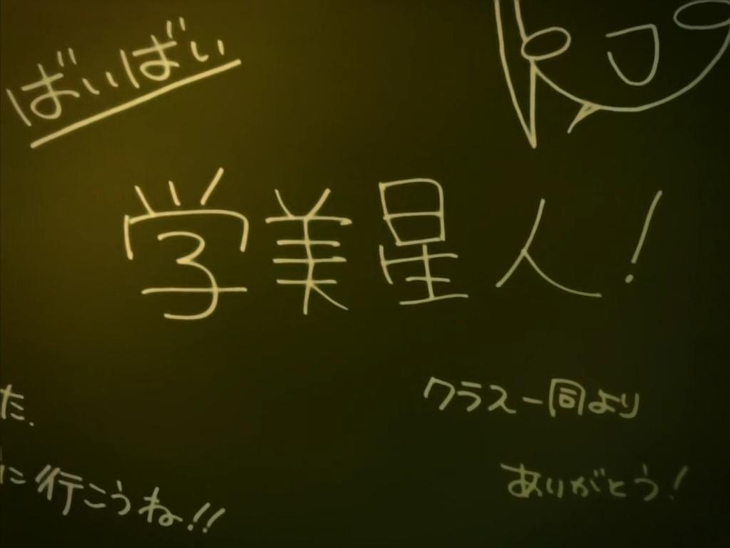 第12話 「桜色の未来たち」