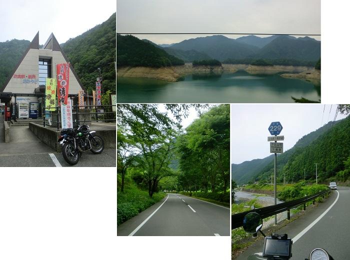 akagijyoukouryaku-1306-004b.jpg