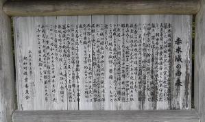 akagijyoukouryaku-1306-010b.jpg