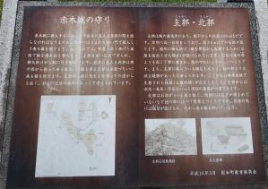 akagijyoukouryaku-1306-012b.jpg