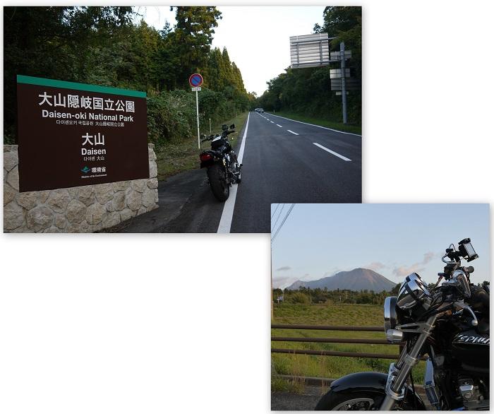 daisenntu-1310-022b.jpg