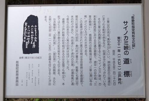 inagawa-sasayama1305-006b.jpg
