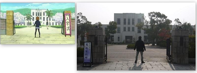 keiontoyosatosyou-1311-001b.jpg