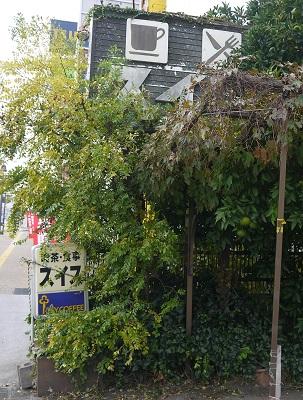 keiontoyosatosyou-1311-301b.jpg
