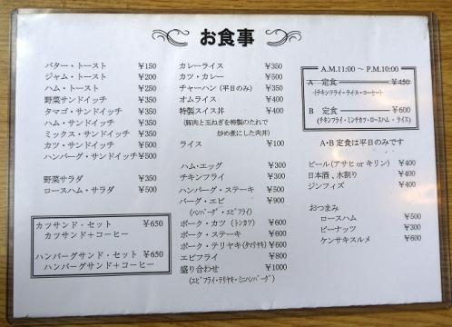 keiontoyosatosyou-1311-303b.jpg