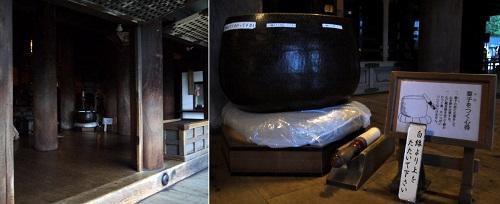 kiyomizu-housenninn-1311-005b.jpg