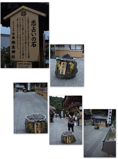 kiyomizu-housenninn-1311-008b.jpg
