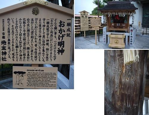 kiyomizu-housenninn-1311-009b.jpg