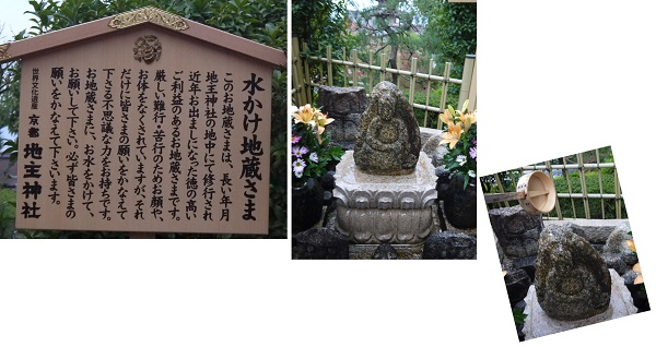 kiyomizu-housenninn-1311-010b.jpg