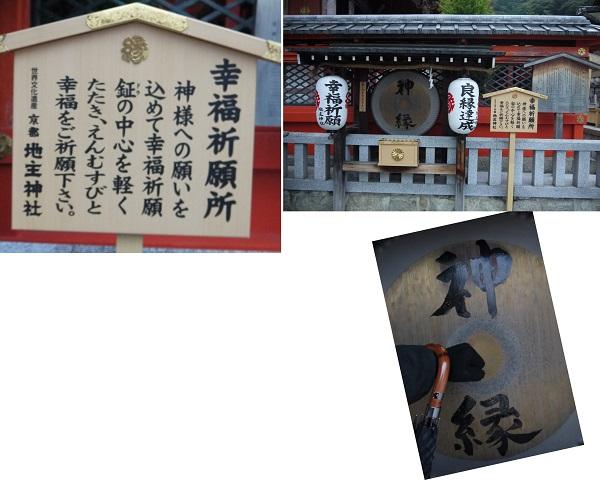 kiyomizu-housenninn-1311-011b.jpg
