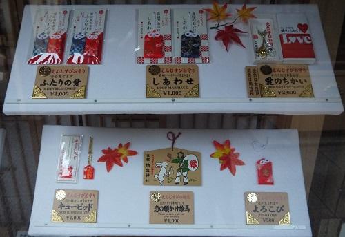 kiyomizu-housenninn-1311-012b.jpg